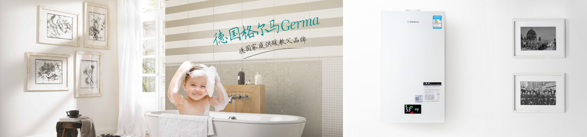 http://www.geerma.com.cn/data/upload/201912/20191219093915_205.jpg